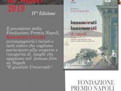 Innamòrati/Innamoràti di Napoli