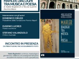 Presentazione del libro MAHLER. DIALOGHI TRA MUSICA E POESIA – 22 GIUGNO 2021 ORE 18:00